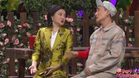 春晚:晓峰的谎言被拆穿了,心地不坏就是好面子!