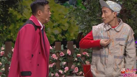 春晚:晓峰不认怂死要面子,硬是要解释画的含义!