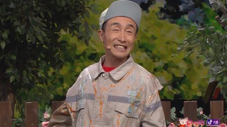 春晚:晓峰临时找大爷帮忙假装大师,假装手抽筋画不了!