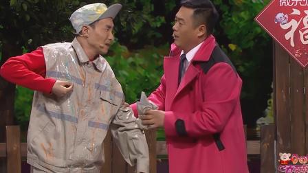 春晚:晓峰要忽悠老同学,没想到被她提前知道了!