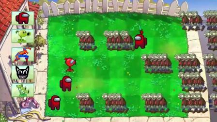 植物大战僵尸:太空人对付僵尸!