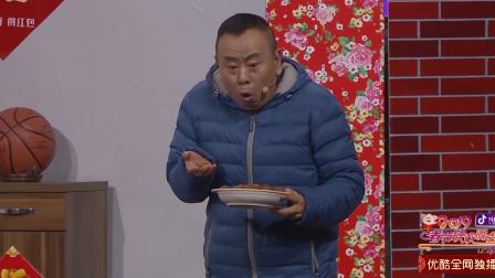 春晚:潘长江抱怨亲家不是个东西,自己则是老好人一个!