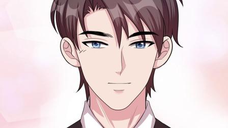男神萌宝一锅端 第5季 第15集 慕娅想上学