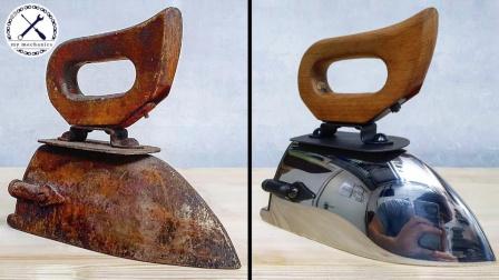 修复一个锈迹斑斑的古董熨斗,修复过程让人舒适!