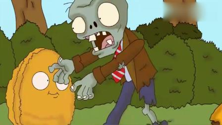 植物大战僵尸:铁桶僵尸你这是要飞到哪里呀!