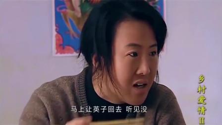 陈艳南不搭理赵玉田,这下可把刘能高兴坏了,吃饭酒都要多喝点
