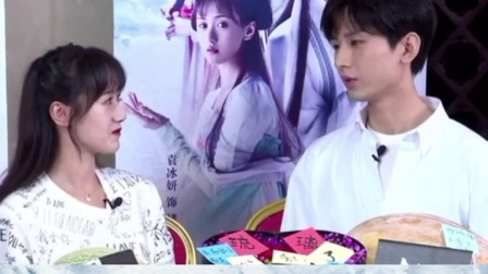 袁冰妍重现名场面司凤璇玑交换身份,再现表白名场面!