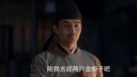 清平乐:本就子嗣稀少,还接连夭折,官家心中的痛也是难对人言