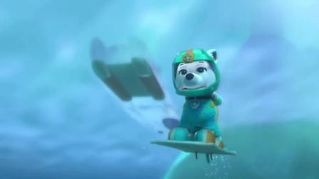 汪汪队:珠珠穿上潜水装备,在海底滑滑板呢,引导大家别开冰山!