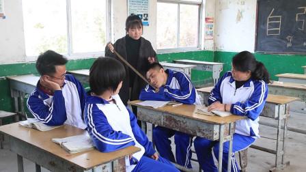 老师让学生去黑板上作题,学生不会套路睡觉的同学,结果太逗了