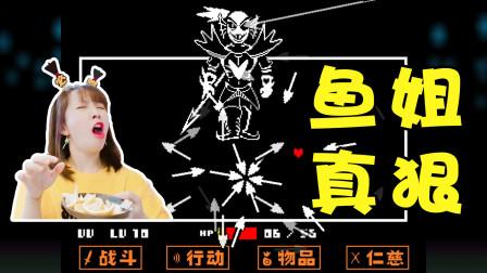 板娘小薇:为了打决心鱼我吃的柠檬比一整年都多,感觉牙都要掉了