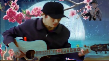 海 滨  吉他弹唱  《女儿情》