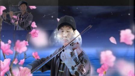 海滨  长笛  小提琴    吉他弹唱《女儿情》