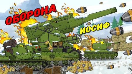 坦克世界动画:保护工厂的巨炮坦克