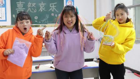 同学带假发太丑,柚柚动手把她变成小魔仙,太漂亮了