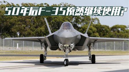 野心勃勃,六代机为五代机打配合?美媒:50年后F-35依然继续使用