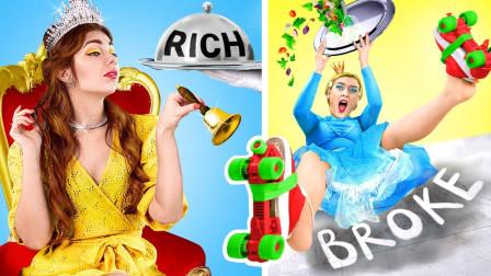 土豪公主VS破产公主,国外美女真人演绎,结局简直太治愈了!