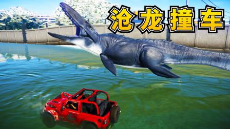 侏罗纪世界31:海洋霸主沧龙现!为它开辟海域饲养,还撞毁我的车