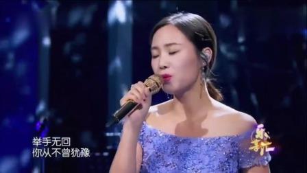 《天籁之爱》三人合唱,蔡大为唱绝了,刘婷婷唱醉了,云朵唱火了