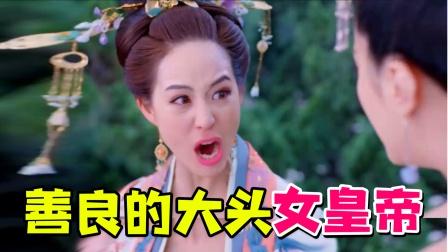 十项全能自嗨神剧《武媚娘传奇》,真的是太善良了~~