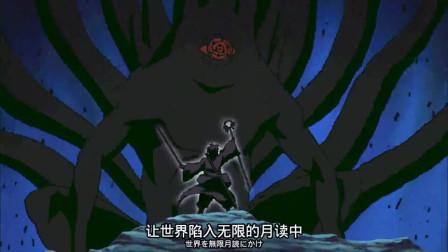 也是为了保护鸣人,我爱罗发动砂隐的全部力量加入联军!