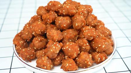 干炸丸子,最忌直接加淀粉和面粉,记住2个技巧,外酥里嫩不回软