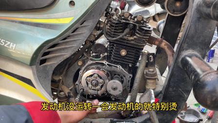 造成摩托车发动机发热快还没劲的真正原因你知道吗?师傅教你轻松解决