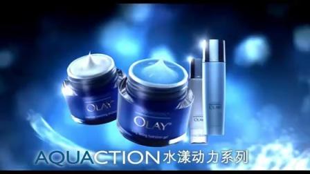 2011年Angelababy OLAY AQUACTlON 水漾动力系列-抓水蓝晶灵广告