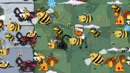 植物大战僵尸:来了好多小蜜蜂