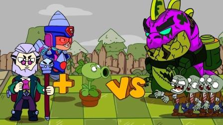 植物大战僵尸:小僵尸开着哥斯拉装甲车来捣乱