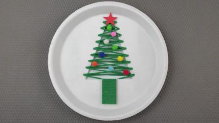 创意手工DIY,圣诞树装饰品的制作方法!