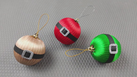 创意手工DIY,可爱装饰球的制作方法!