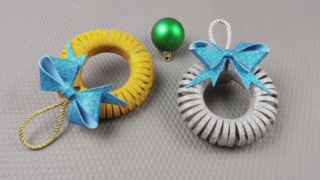创意手工DIY,新年装饰挂件的制作方法!