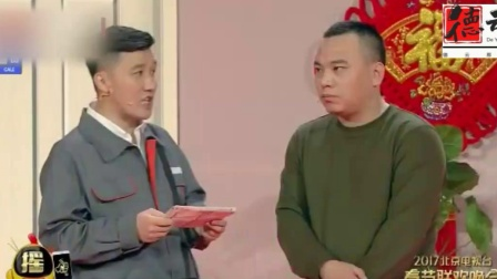 杨树林小品《幸福快递》扮演快递小哥