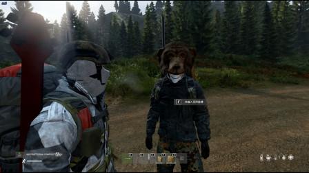 DayZ:一枪打死一头熊,楚老二发威!