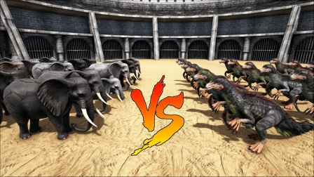 恐龙大战510 大象VS镰刀龙,谁强
