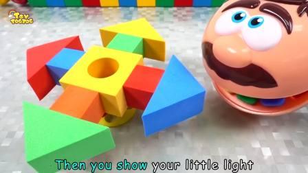 儿童亲子互动,彩虹动力沙做玩具,快来看看吧