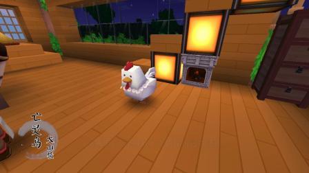 趣玩游戏18:小鸡变身可爱公主?门外却埋伏了无数个野人