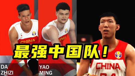2k21中国王朝:中国队VS三巨头爵士,姚明34分能否救主?
