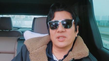 """高晓松与郑钧聊西安音乐才子,性格很""""西安""""《探世界2》"""