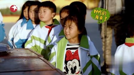 我们在行动:热腾腾的饭菜,满足了孩子们的小心愿!