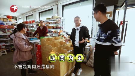 我们在行动:王迅聂远再次来到超市采购食材,网友:优秀!