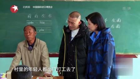 我们在行动:乡村老师的一份承诺一份坚持,学生在我就在!