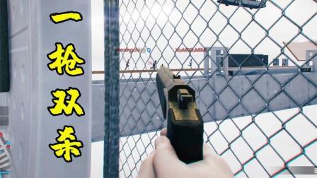 GTA5童心:一枪干掉俩,这就是我的坚持和努力