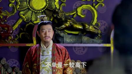 山海经:孙巨变成大王的模样,让枭阳追杀百里寒,这招太阴损了