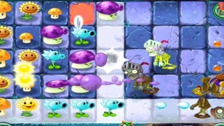 植物大战僵尸2国际版第一季小蘑菇大能量
