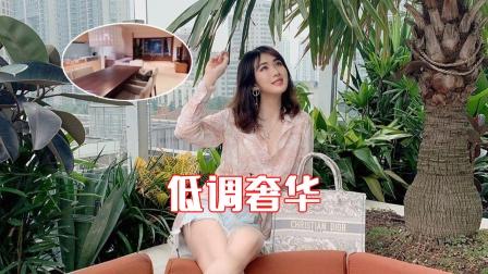 姚安娜北京1600万豪宅,133平装修低调又奢华