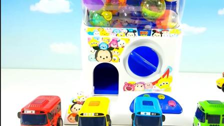 小汽车们一起来玩好玩的彩色扭扭蛋