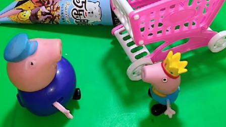 爷爷带着乔治来逛超市,乔治一下要买这么多东西