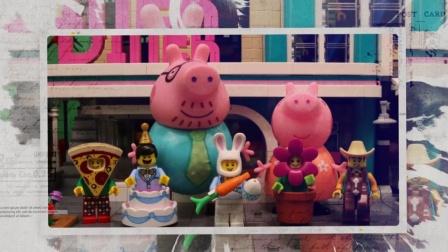 小猪佩奇乐高玩具游乐园,粉红猪小妹探险